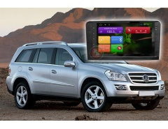 ШГУ для Mercedes-Benz ML GL RedPower 21168B IPS